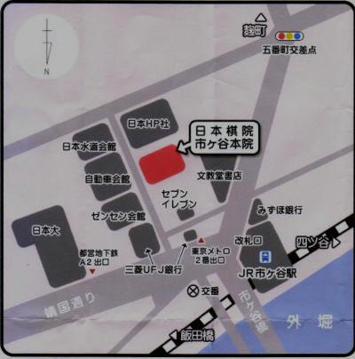 Nihonkiinn-map.jpg