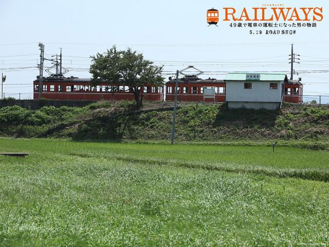 RAILWAYS1_c.jpg