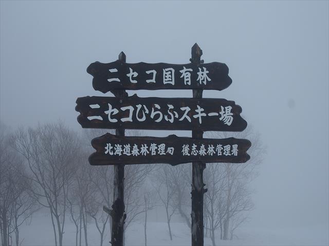 P1011098淡路
