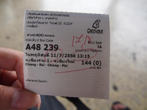 P7110045[1]