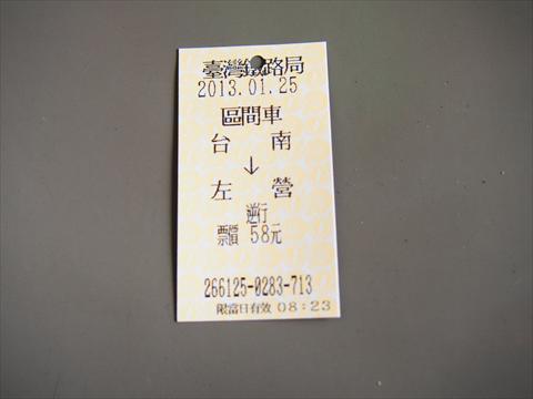 P1250465np18.jpg