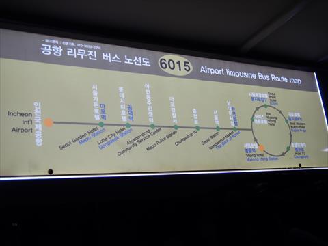 P2130246korea4.jpg