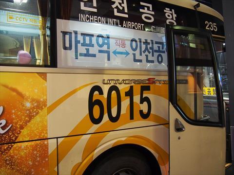 P2130247korea4.jpg