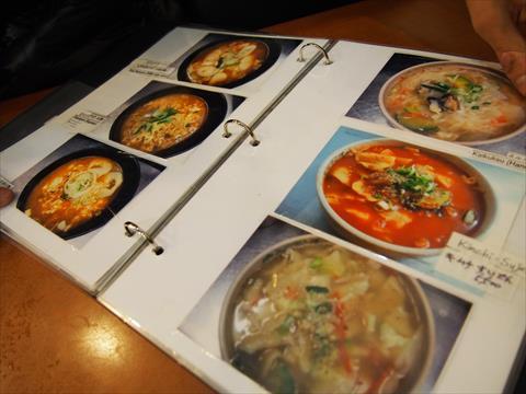 P2130251korea4.jpg