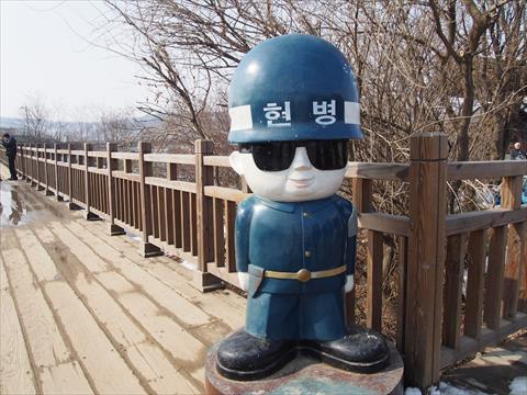 P2140327korea4.jpg