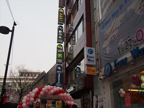 P2140409korea4.jpg