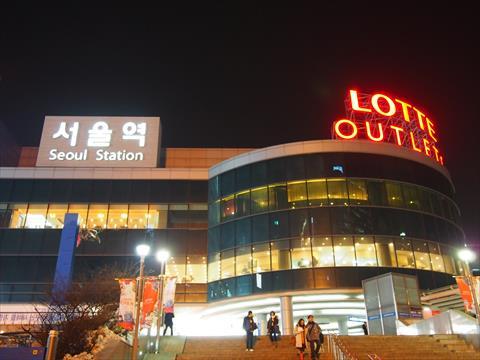 P2140444korea4.jpg
