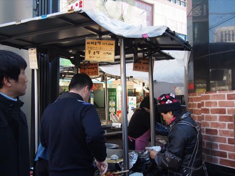 P2150511korea13.jpg