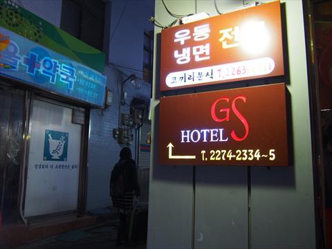 P2150531korea13_20130313160515.jpg