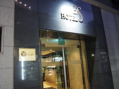 P2150533korea13.jpg