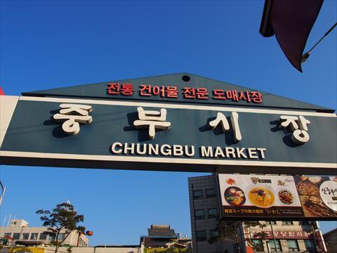 P2160543korea13.jpg