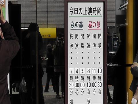 S1030008kabuki0304.jpg