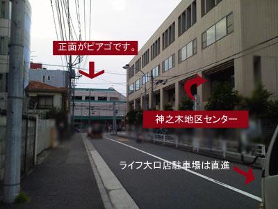 NEC_0025_20110806221719.jpg
