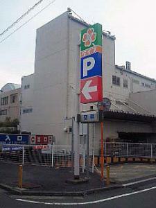 ライフ 大口店 駐車場