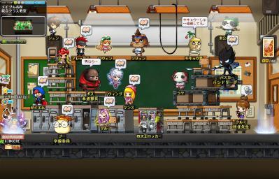 メイプル高校/統合クラス教室