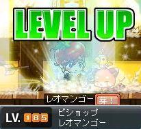 Maple100505_172341.jpg
