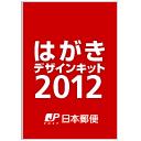 日本郵船 ハガキデザインキット