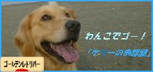 kebana3_201409280055387b3.png