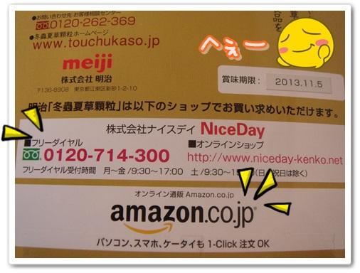 DSC00279.jpg