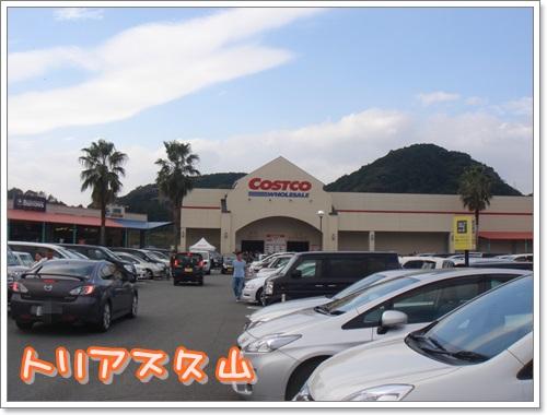 DSC02813.jpg