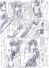 とりちぇ漫画