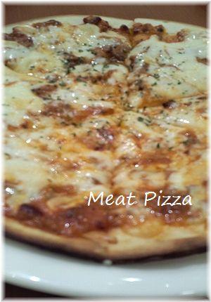 イタトマピザ