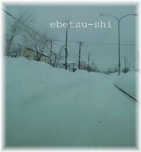 江別の風景ブログ