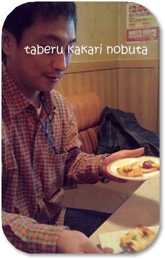 食べる係ノブブログ