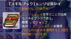 Maple100418_132237.jpg