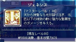Maple100509_214329.jpg