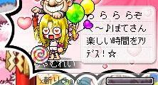 Maple100525_222007.jpg