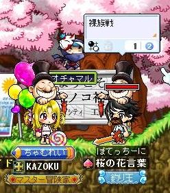 Maple100525_224356.jpg