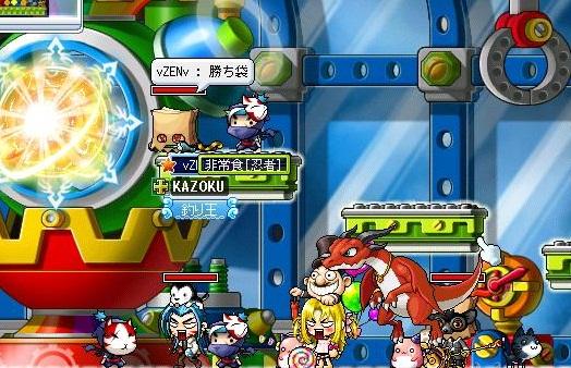 Maple100526_020150.jpg