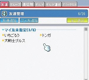 Maple100623_021720.jpg