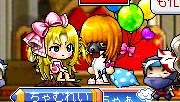 Maple100718_190104.jpg