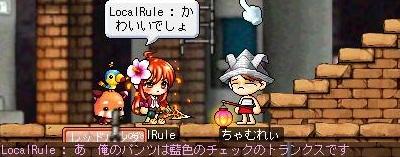 Maple100731_010914.jpg