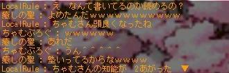 Maple100805_014003.jpg