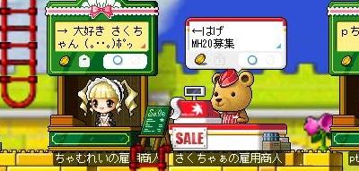 Maple100818_133810.jpg