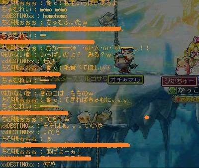 Maple100819_232432.jpg