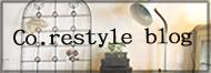 Corestyleブログ