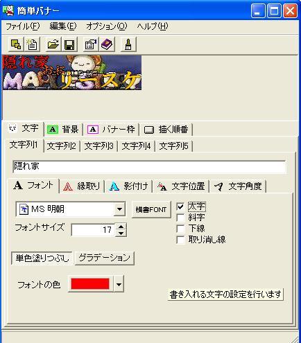 201003202.jpg