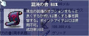201009134.png