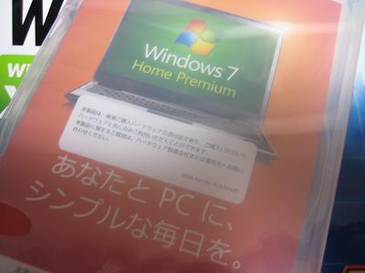201012201.jpg