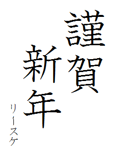 20110101.png