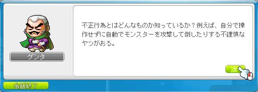 201101302.png