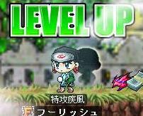 levelup2007.jpg