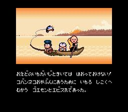 Ganbare Goemon - Yuki hime Kyuushuutsu emaki (J) (V1.0).2