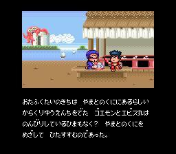 Ganbare Goemon - Yuki hime Kyuushuutsu emaki (J) (V1.0).5