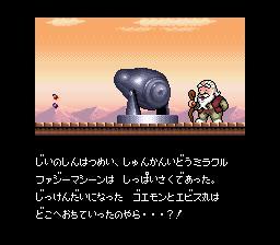 Ganbare Goemon - Yuki hime Kyuushuutsu emaki (J) (V1.0).9