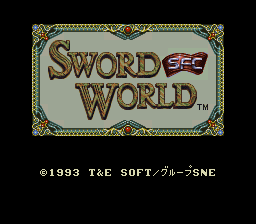 Sword World SFC (J)000